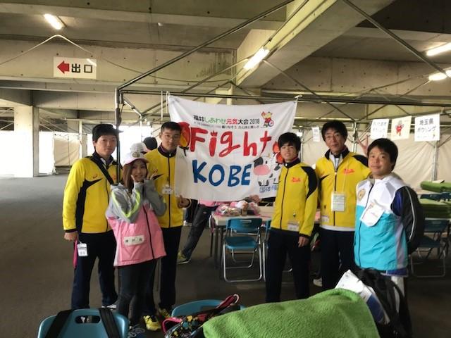 記事 全国障害者スポーツ大会 福井しあわせ元気大会 2018のアイキャッチ画像
